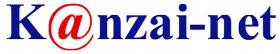 カンザイネットオフィシャルサイト